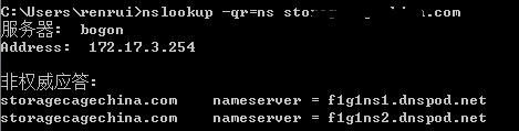 怎么给域名做解析?